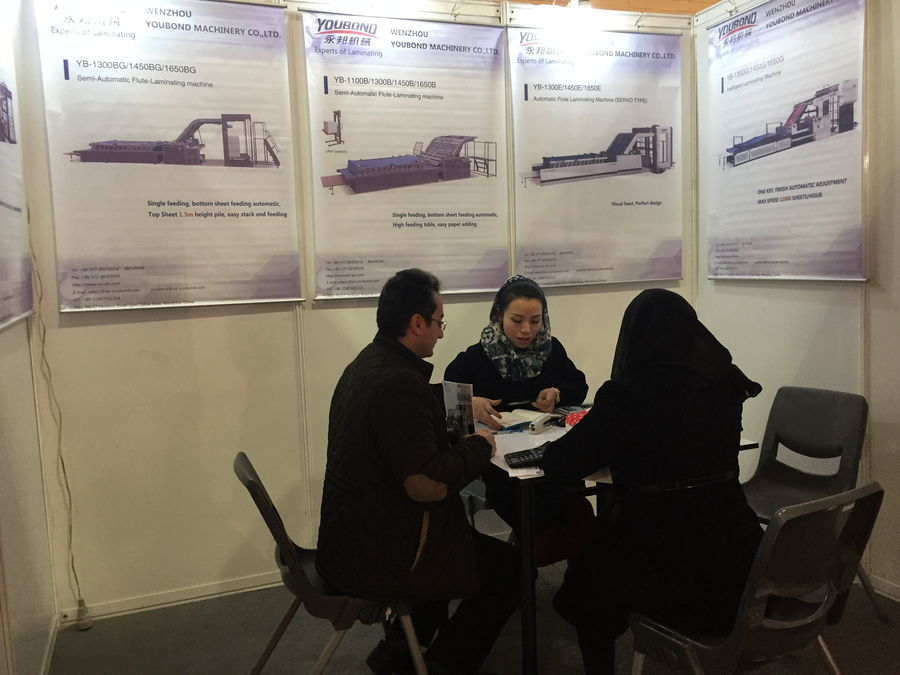Iran Pack & Print Show-the largest printing show in Iran